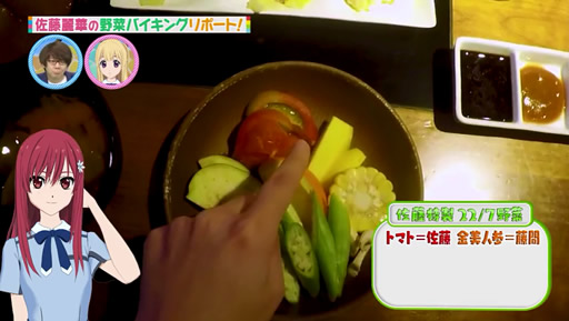 22/7 佐藤麗華→藤間桜 呼称