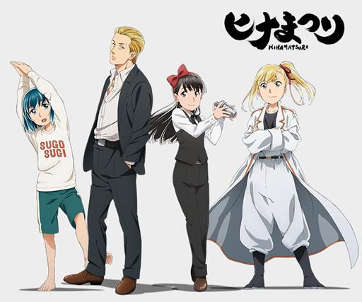 【2018年TVアニメ】個人的に面白かった作品Best10 | ヒナまつり