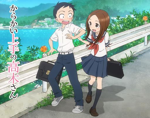 【2018年TVアニメ】個人的に面白かった作品Best10 | からかい上手の高木さん