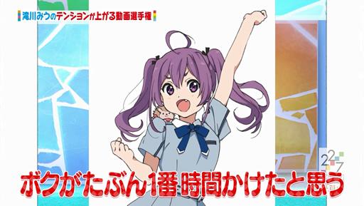 22/7 計算中 第25回 戸田ジュンちゃん立ってすぐ座る