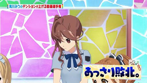 22/7 計算中 #25 戸田ジュンちゃん立ってすぐ座る