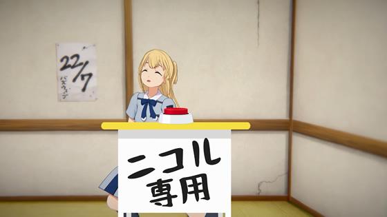 【藤間桜】ずぼらヨガでストレッチに挑戦