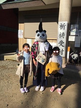 有鹿神社パンダ
