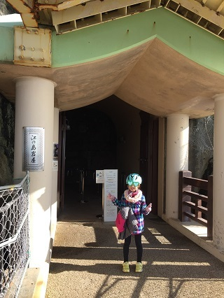 江ノ島岩屋の洞窟