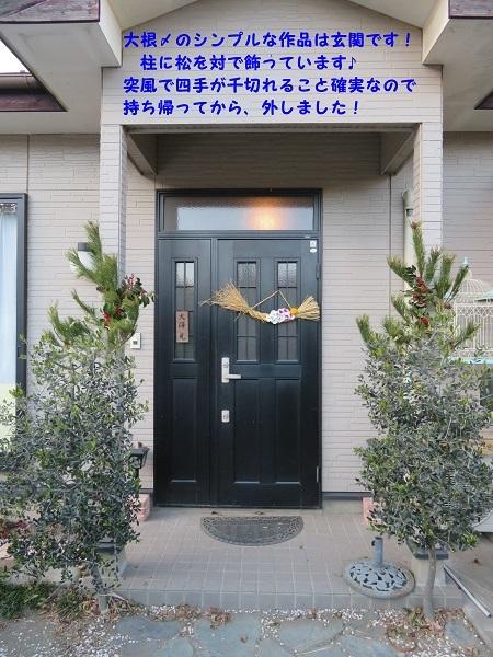 20190101 00:40 LINE_クラフト部 (1)