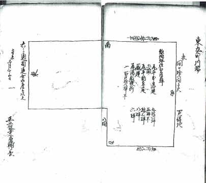 0-1-桑原家指図