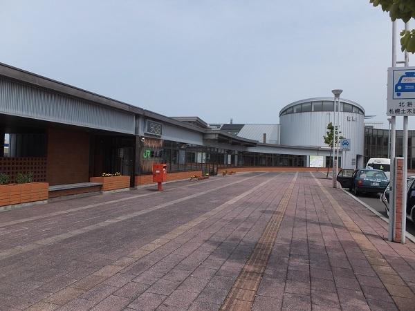 kuriyama (1)