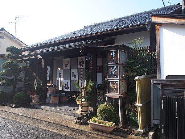 そば庄鉄砲店