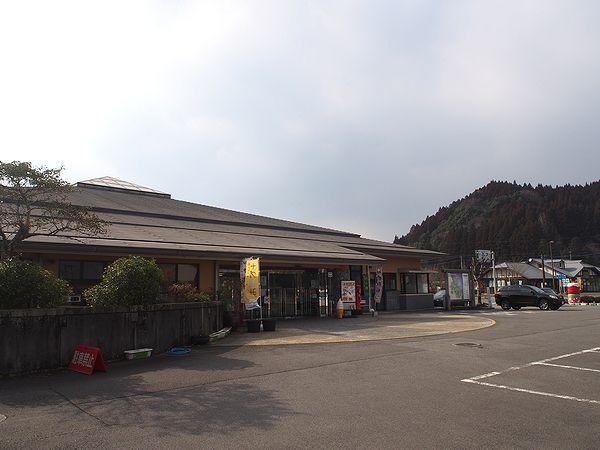 道の駅原尻の滝