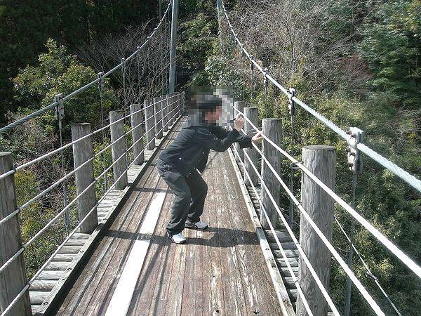 五老ヶ滝の吊橋