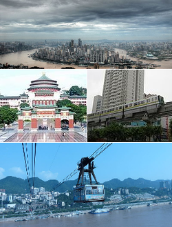250px-Chongqing_montage.png
