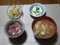 11/13 夕食 マグロ丼、中華クラゲ、豚汁