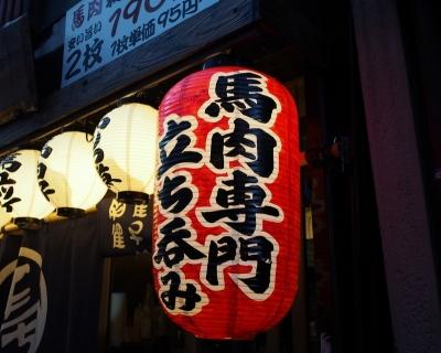 Ichiuma_1901-102.jpg