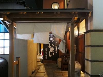 Nikuju_Imai_1901-111.jpg