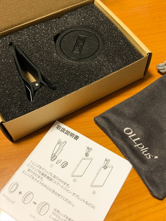 OLLplus+ OP-WD01