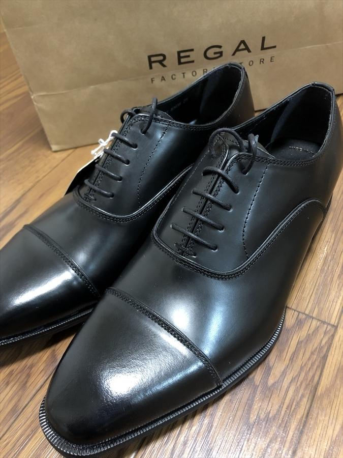 Kenford革靴