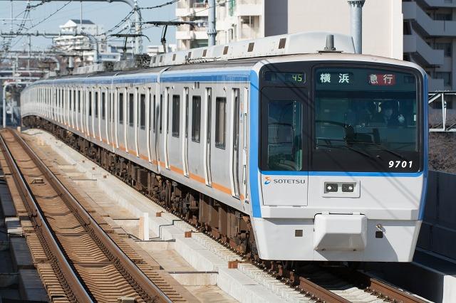 9701F-8.jpg