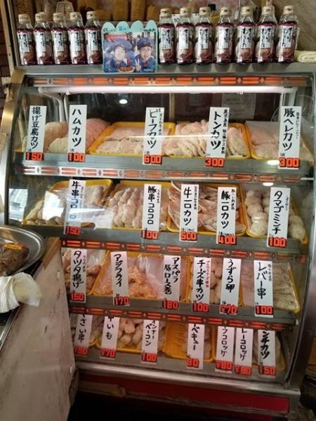 肉の小川屋の焼豚 201810 追加 (1)