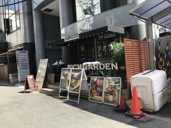 リッチガーデン 西本町店 RICH GARDEN 西本町店 (2)