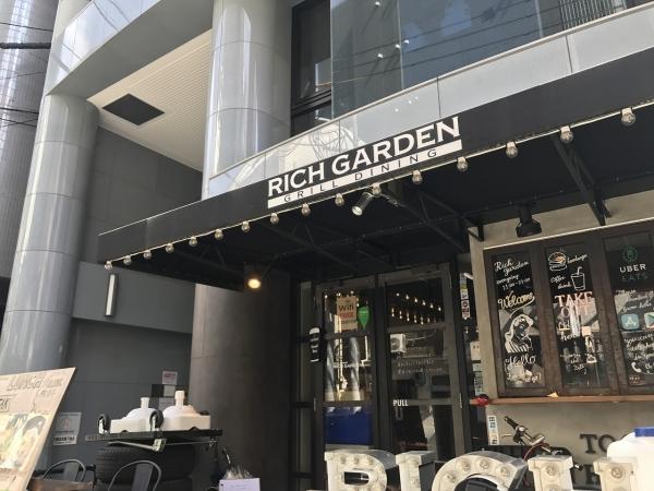 リッチガーデン 西本町店 RICH GARDEN 西本町店 (5)