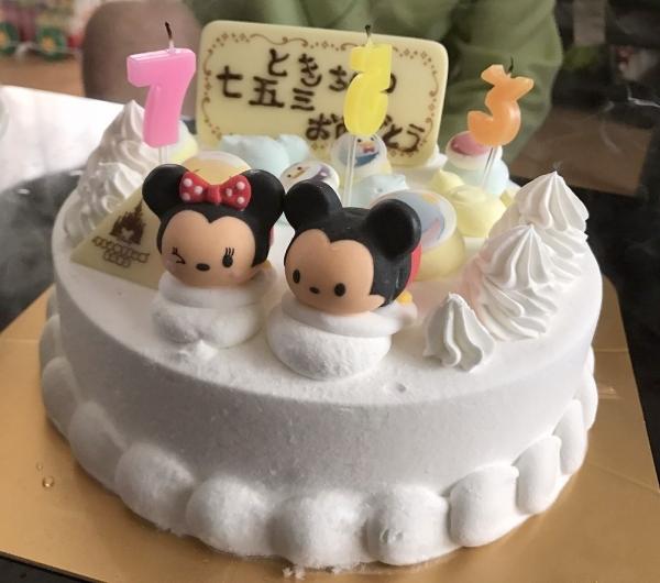 七五三 サーティワンアイスケーキ ディズニー ツムツムランド バブルファンタジー (12)-2