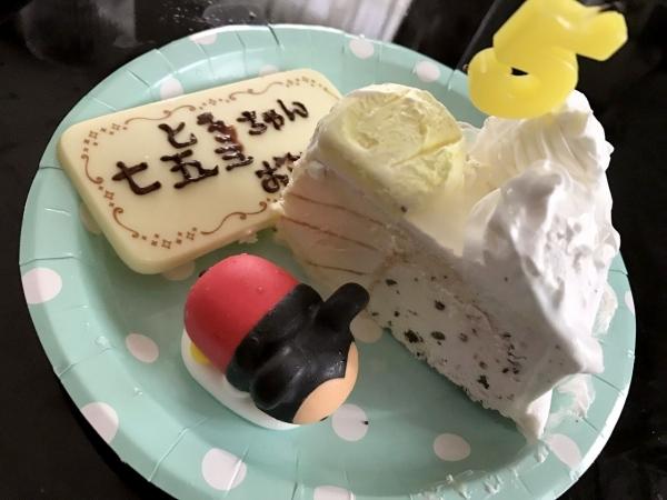七五三 サーティワンアイスケーキ ディズニー ツムツムランド バブルファンタジー (14)-2