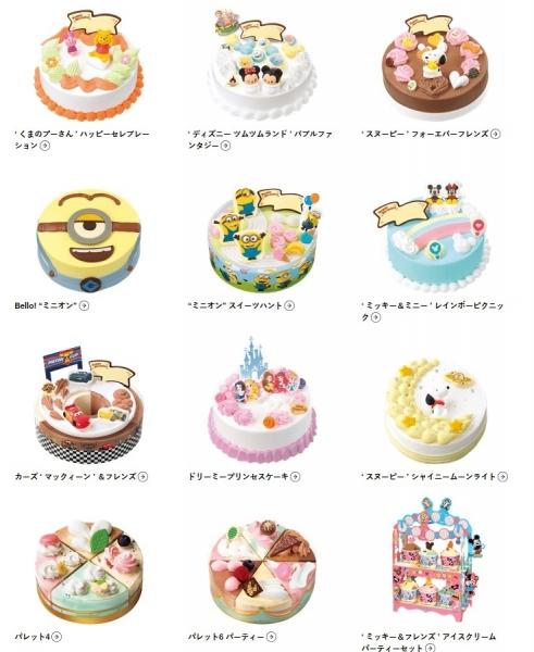七五三 サーティワンアイスケーキ ディズニー ツムツムランド バブルファンタジー 追加 (10)