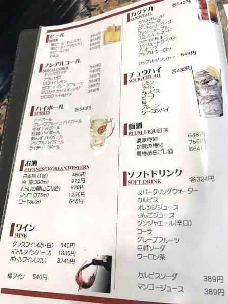 サカエ屋(サカエヤ) (34)