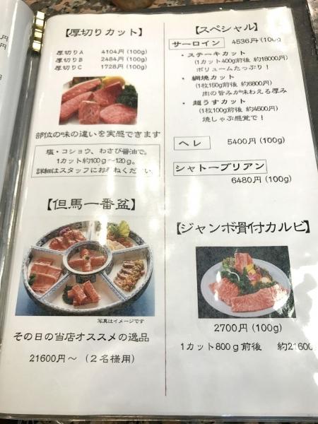 サカエ屋(サカエヤ) (37)