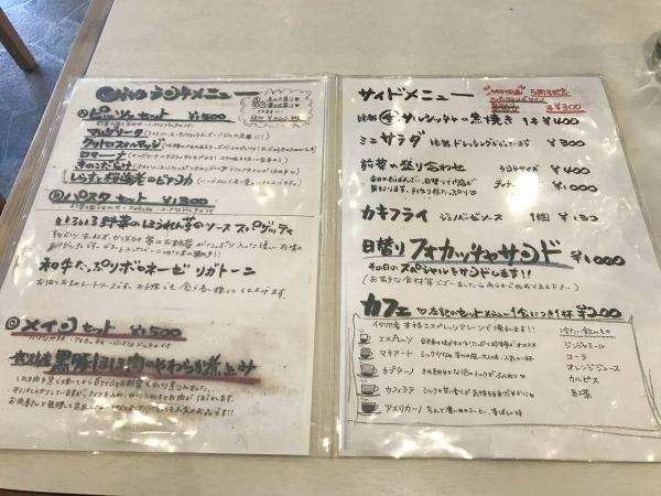 ピッツェリア ダ チロ pizzeria da ciro (6)