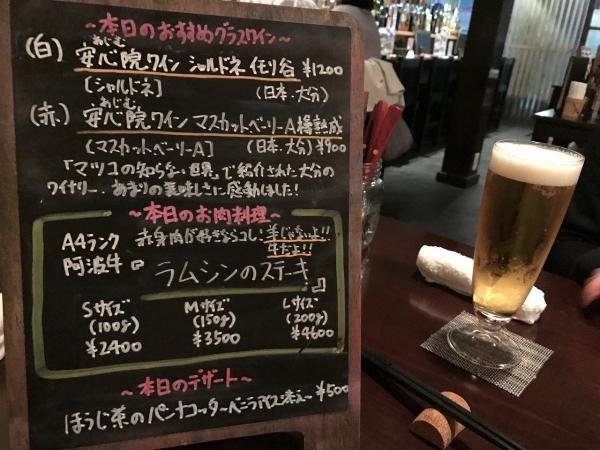 鉄板キッチンcona コナ (9)