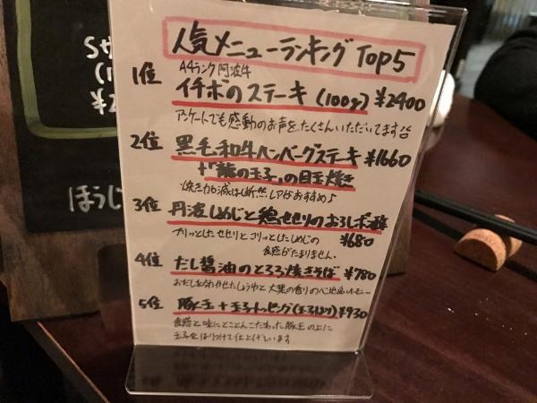 鉄板キッチンcona コナ (10)