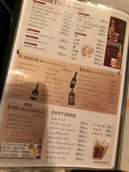 鉄板キッチンcona コナ (27)