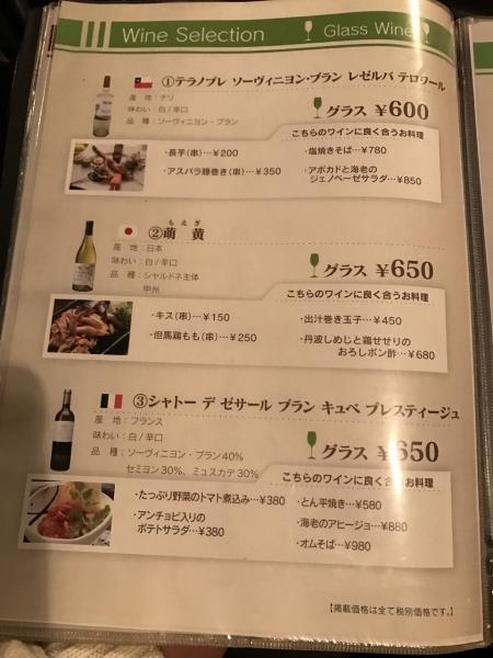 鉄板キッチンcona コナ (31)