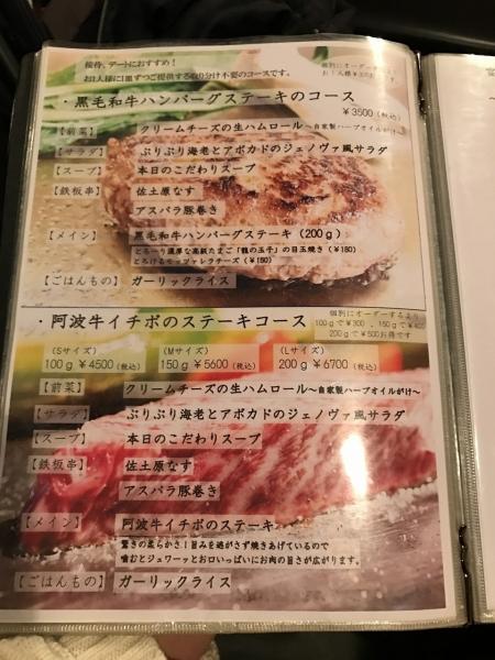 鉄板キッチンcona コナ (33)