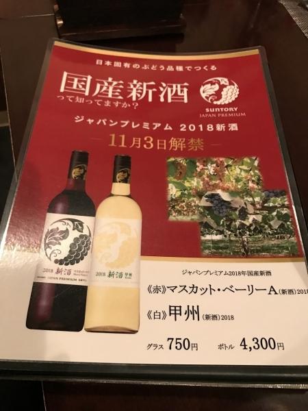 鉄板キッチンcona コナ (41)