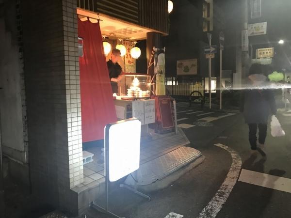 鶏飛人 とりびゅーと (2)