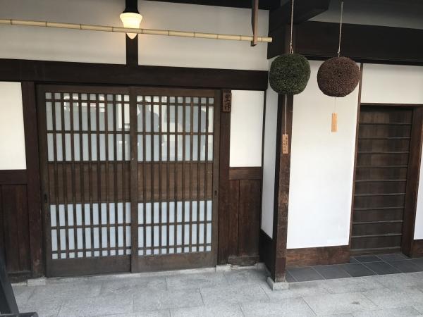 源郷 NIPPONIA HOTEL 奈良 ならまち (4)