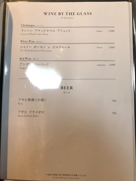源郷 NIPPONIA HOTEL 奈良 ならまち (23)