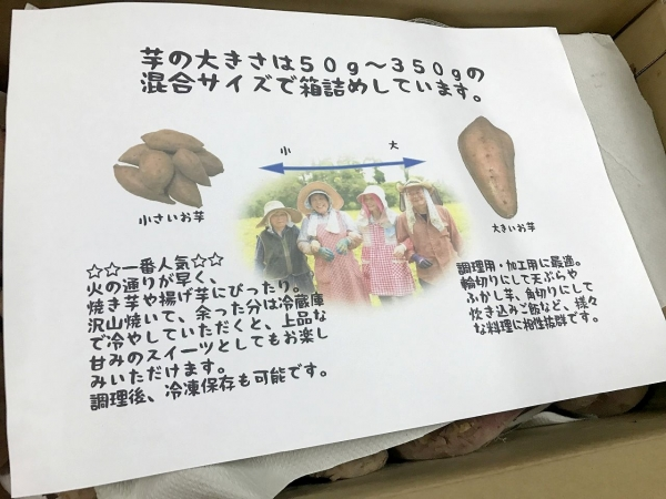 ふるさと納税 鹿児島県中種子町 種子島産 有機JAS安納芋 安納蜜嬉7kg (9)