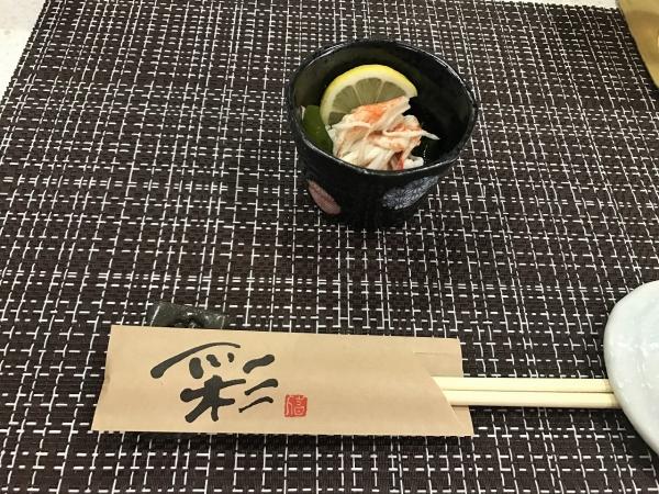 鮨楽 (6)