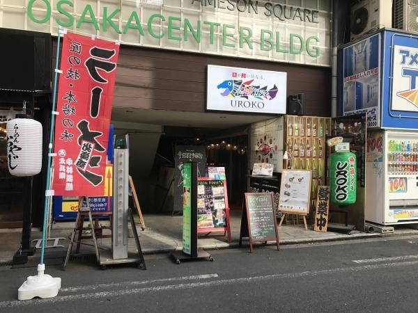 DIYcafe 難波アメ村店 (2)