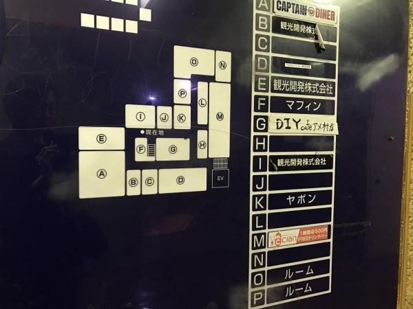 DIYcafe 難波アメ村店 (5)