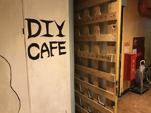 DIYcafe 難波アメ村店 (6)