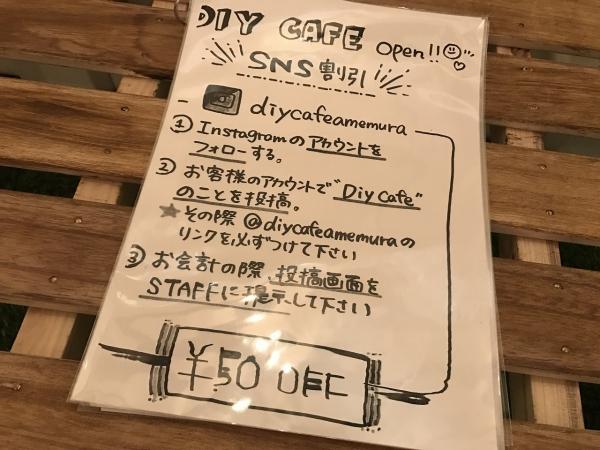 DIYcafe 難波アメ村店 (21)