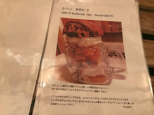 DIYcafe 難波アメ村店 (24)