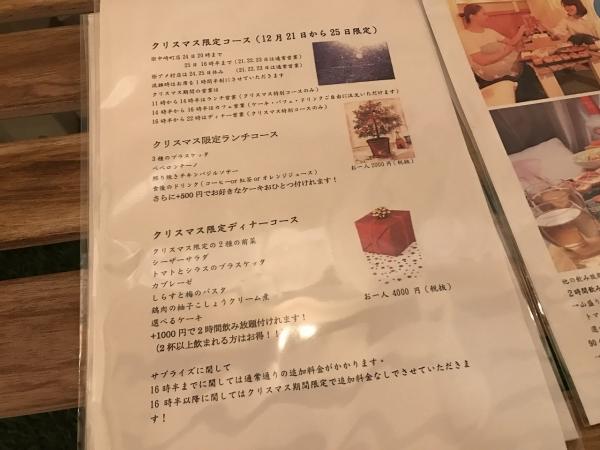 DIYcafe 難波アメ村店 (25)