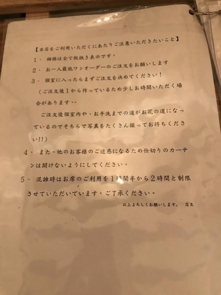 DIYcafe 難波アメ村店 (27)