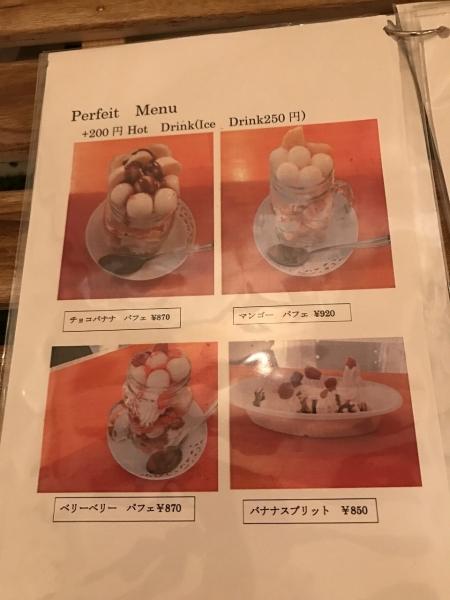 DIYcafe 難波アメ村店 (29)