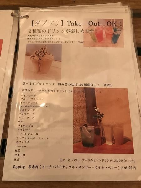 DIYcafe 難波アメ村店 (30)